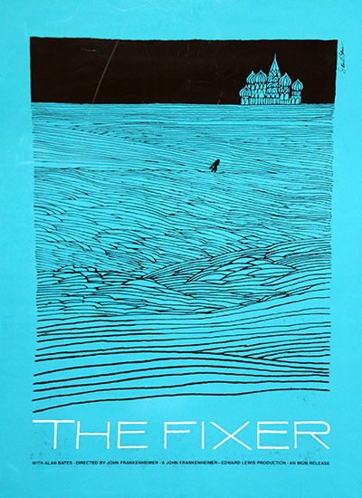 The-Fixer-poster-saul bass_w21mercurion