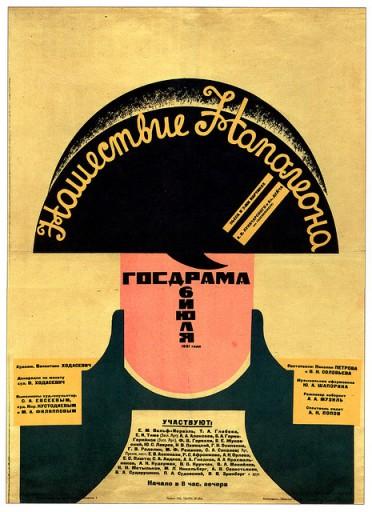 sovietpropaganda1_w21mercurion