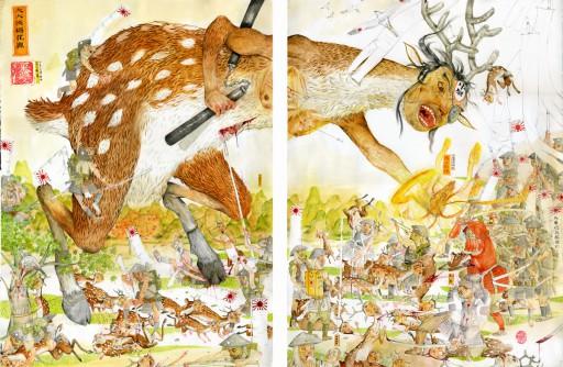 Mu Pann O caçador de veados