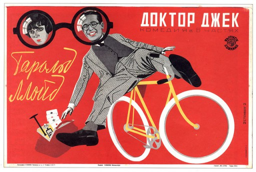 sovietpropaganda_w21mercurion