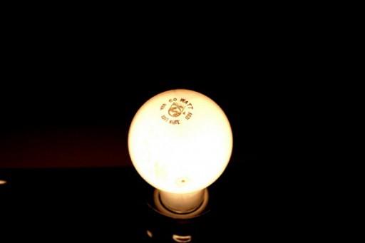 lampada incandescente_w21mercurion