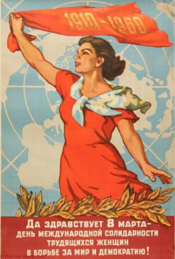 dia internacional da mulher_urss 1960_w21mercurion