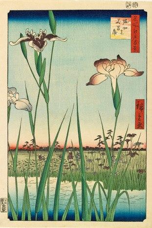 Utagawa Hiroshige (1797???1858)