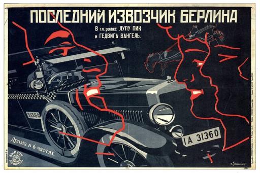 soviet propaganda_w21mercurion