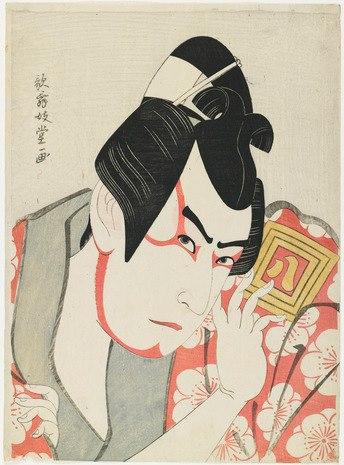 Kabukido Enkyo  (por volta de 1796)