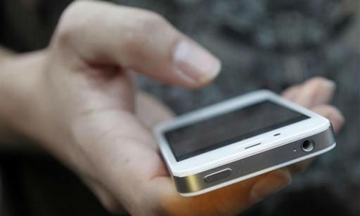Smartphone_w21mercurion
